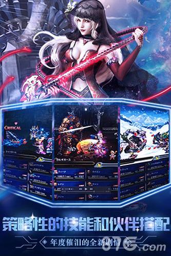 最终幻想勇气启示录新手远征礼包试玩截图2