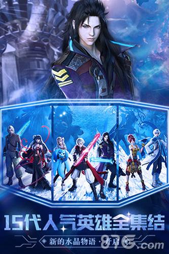 最终幻想勇气启示录新手远征礼包试玩截图1