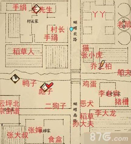 侠客养成手册地图1