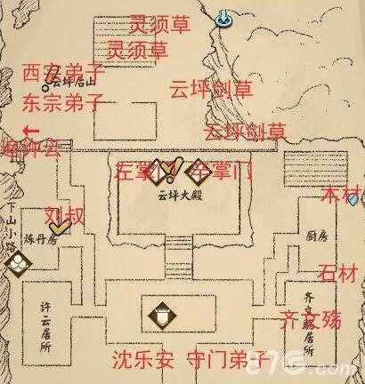 侠客养成手册地图2