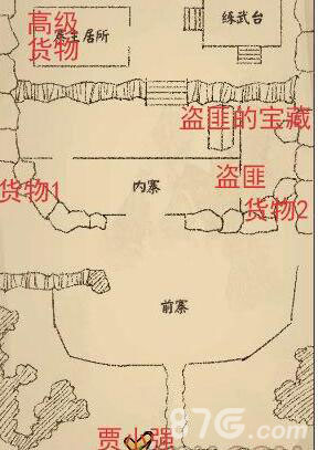 侠客养成手册地图3