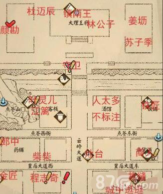 侠客养成手册地图4