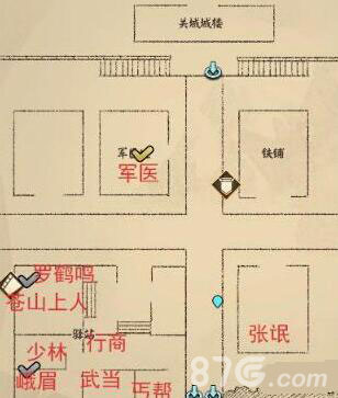 侠客养成手册地图5
