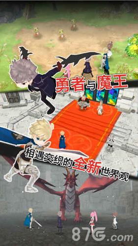 魔石传说iOS版截图6