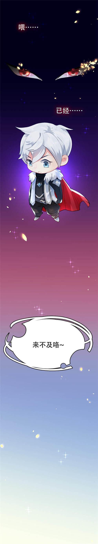 光明勇士8