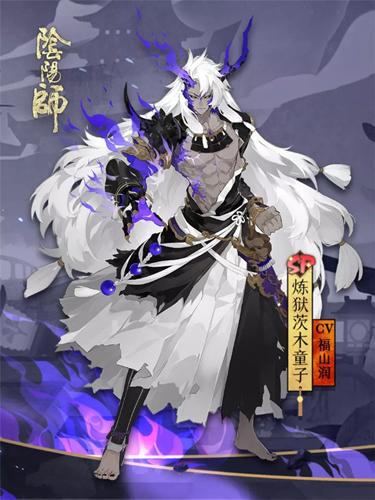 阴阳师SP式神炼狱茨木童子3