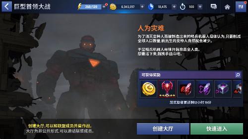 浙江十一选五开奖查询 7