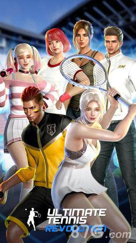 网球大满贯:全球决斗竞技场截图1