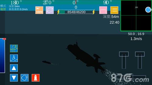 方块潜艇截图1
