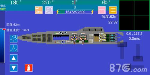 方块潜艇截图2