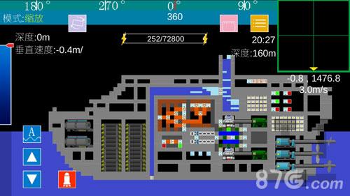 方块潜艇截图4