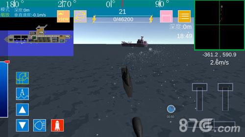 方块潜艇截图5