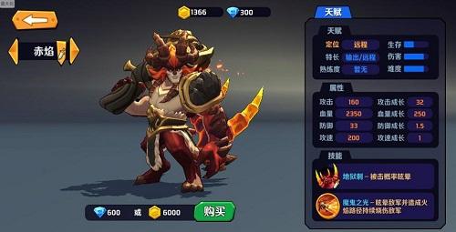 超燃之战4