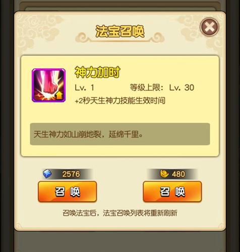 新葫芦娃4