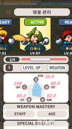 女巫之魂iOS版截图5