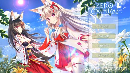 Fox Hime Zero苹果版截图1