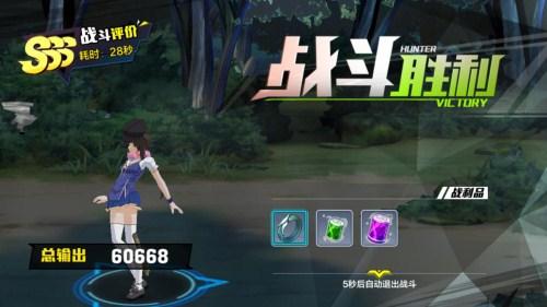 猎人×猎人3