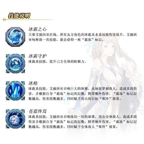 苍之纪元3