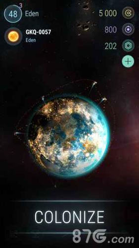 冥王星截图1
