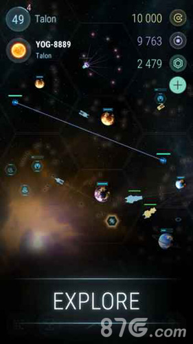 冥王星截图5