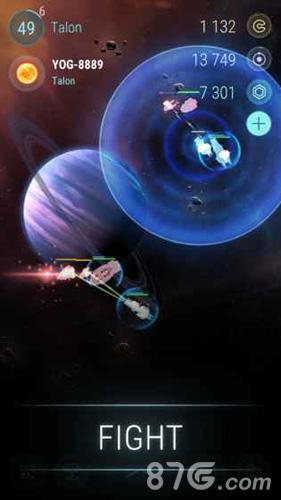 冥王星截图2