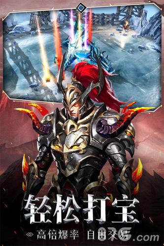 暗黑守护神截图2
