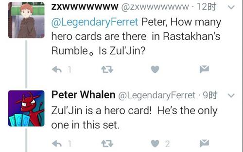 炉石传说设计师推特回复