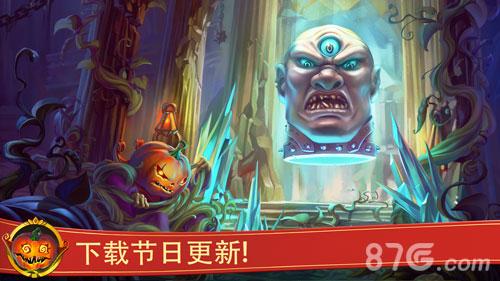 战矛在线中文版截图3