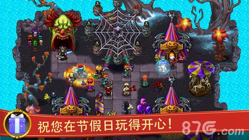 战矛在线中文版截图2