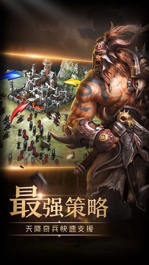 战火与荣耀3
