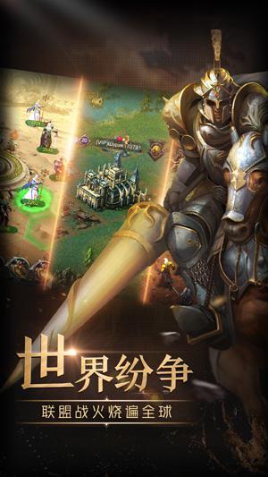战火与荣耀4