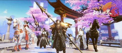 剑侠世界2图片2