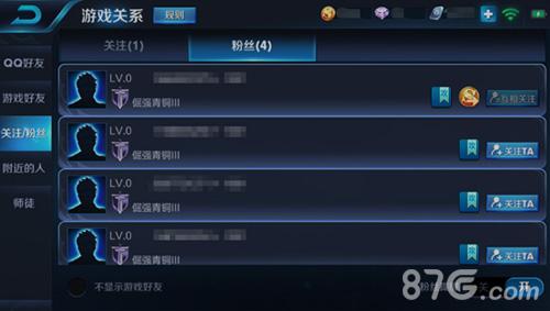 王者荣耀体验服更新5