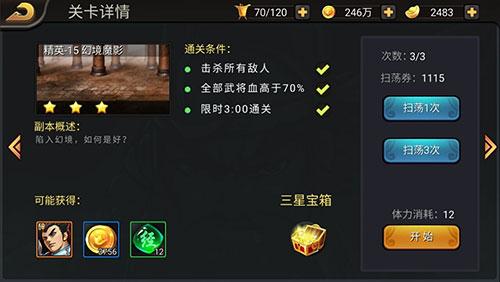 bet9九州网址线路检测 7