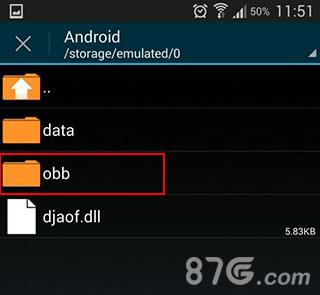 异形2数据包安装5