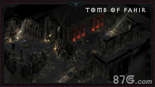 暗黑破坏神不朽地下城7