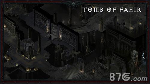 暗黑破坏神不朽地下城8