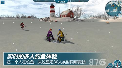 冰钓大师截图2