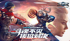 硬核街机格斗《魂武者》CG宣传视频