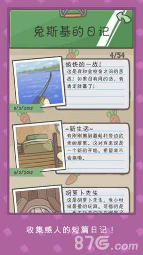 Tsuki月兔冒险截图5