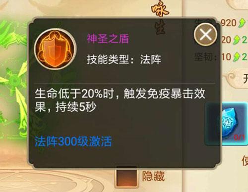 永利集团官方网站入口 4