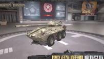 巅峰坦克宣传视频曝光 满足你对战争的一切想象
