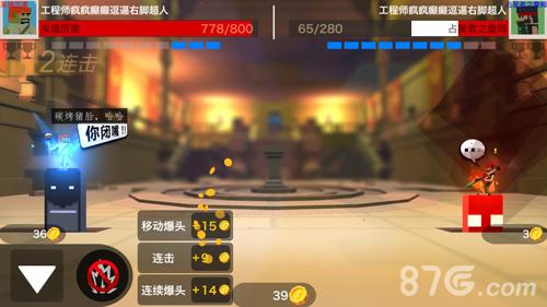 柱子英雄游戏玩法3
