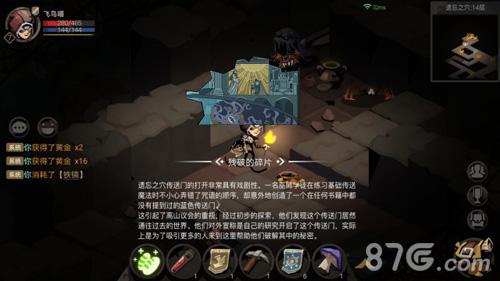 贪婪洞窟2评测2