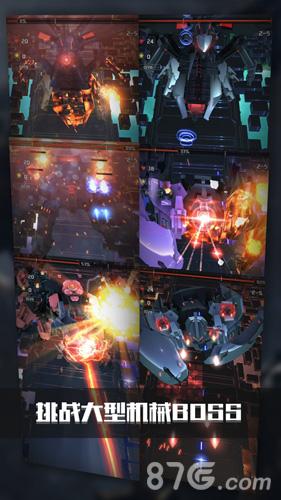銀河機戰:機械覺醒截圖2