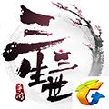 《三生三世十里桃花》手游5月8日開啟不刪檔!
