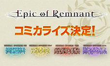 FGO日服2.3直播新内容汇总 1.5部漫画化及年末动画放送