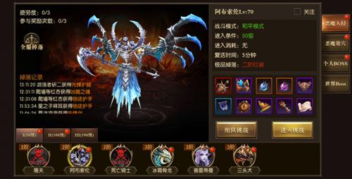 龙之怒吼7