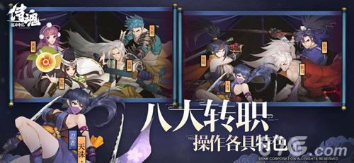 侍魂:胧月传说截图6