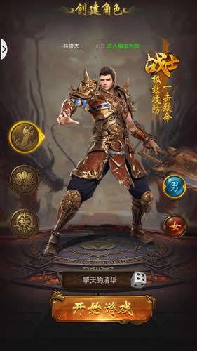 TT玩加《大剑传奇》测评 还是熟悉的传奇游戏 - 16玩手游网